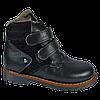 Ортопедические зимние ботинки на ребенка 06-750 р-р. 21-30, фото 2