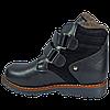Ортопедические зимние ботинки на ребенка 06-750 р-р. 21-30, фото 3