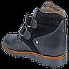 Ортопедические зимние ботинки на ребенка 06-750 р-р. 21-30, фото 4