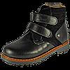 Ортопедические зимние ботинки на ребенка 06-750 р-р. 21-30, фото 5