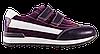 Ортопедичні кросівки для профілактики плоскостопості Форест-Орто 06-558 р. 31-36, фото 2