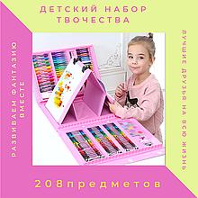 Набор для рисования 208 предметов для детей чемодан предметов DL124 розовый
