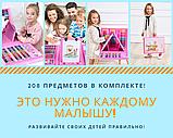 Набор для рисования 208 предметов для детей чемодан предметов DL124 розовый, фото 2