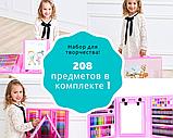 Набор для рисования 208 предметов для детей чемодан предметов DL124 розовый, фото 4