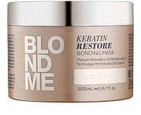 Schwarzkopf Blondme Keratin Restore Bonding Mask маска кератиновое восстановление для всех оттенков блонд 500