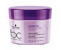Schwarzkopf Professional Bonacure Keratin Smooth Treatment Маска для гладкости волос 750