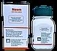 Ним, 60 tab - прыщи, очищение кожи и крови, кожные аллергии и инфекции, фото 2