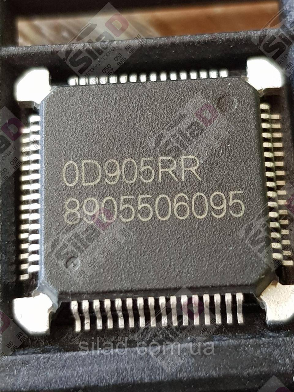 Микросхема 8905506095 корпус PQFP-64