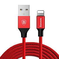 USB кабель Baseus Lightning Yiven 1.5A (3m) red