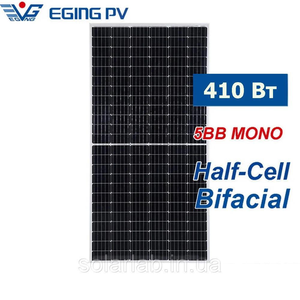 Сонячний модуль EGING EG-M144-410W - HD/BF-DG (двосторонні) TIER 1