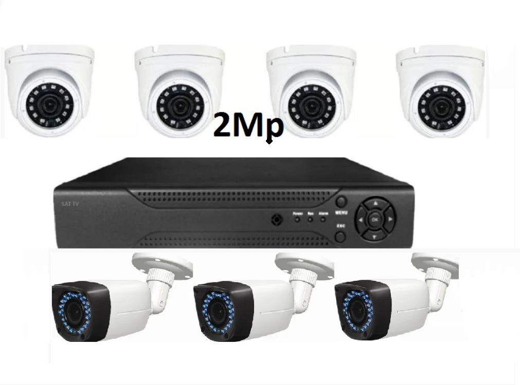 AHD комплект видеонаблюдения на 7 камер 2Mp