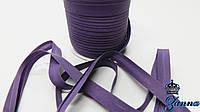 Косая бейка фиолетового цвета