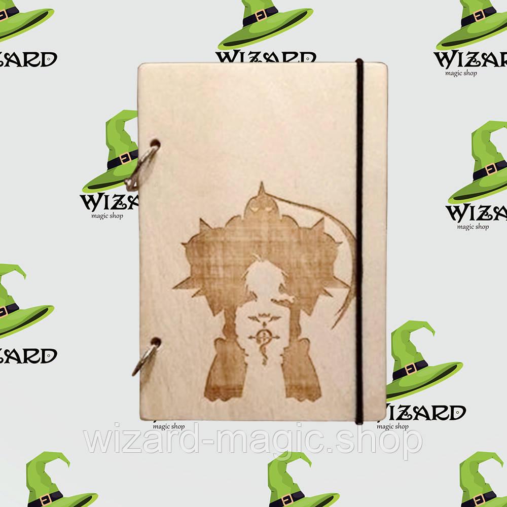 Деревянный блокнот А6 Стальной Алхимик (светлое дерево)