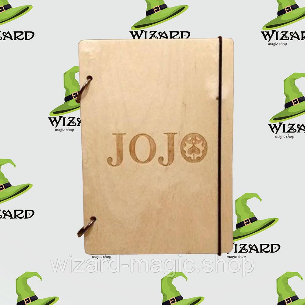 Деревянный блокнот А6 Приключения ДжоДжо (светлое дерево)
