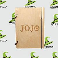 Деревянный блокнот А6 Приключения ДжоДжо (светлое дерево), фото 1