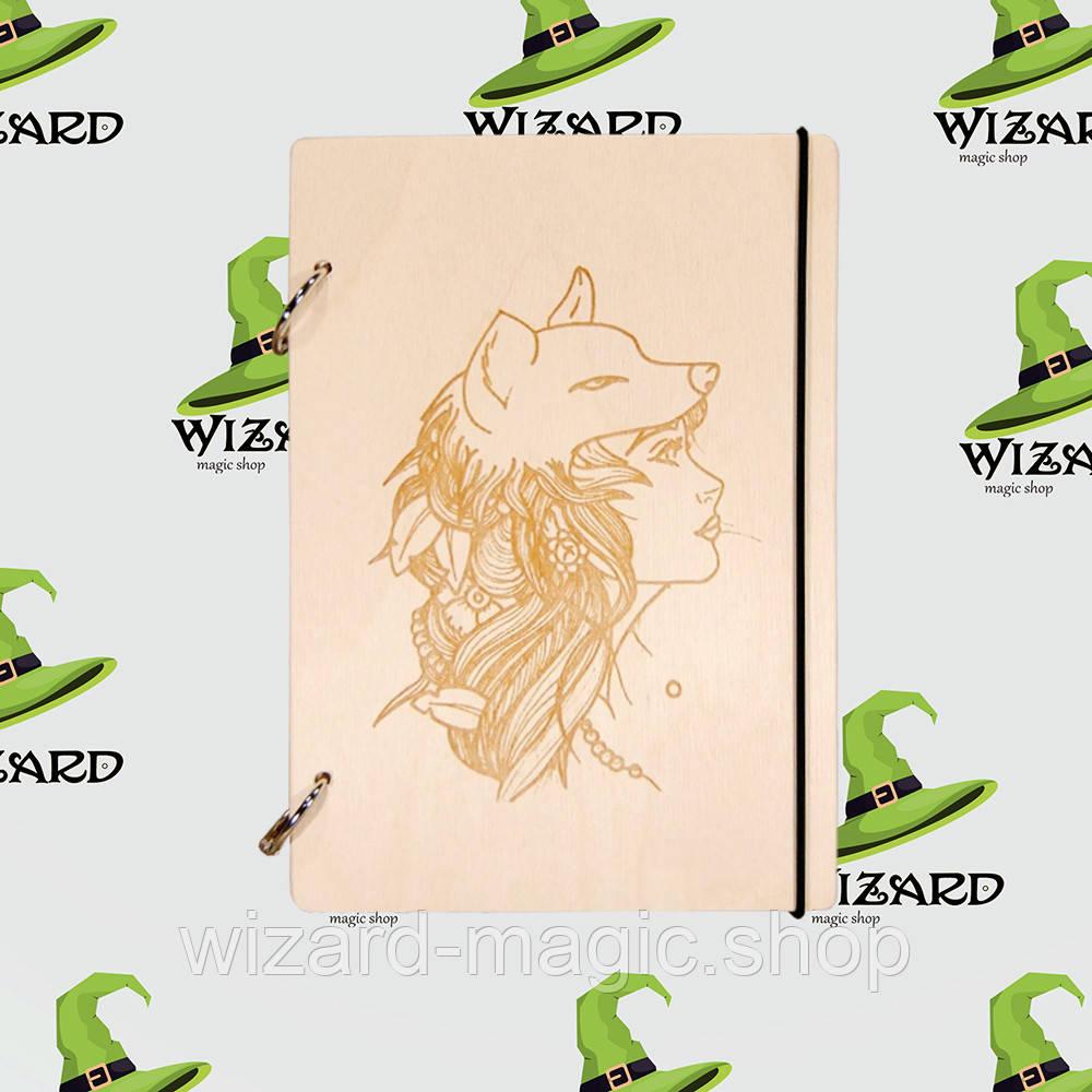 Деревянный блокнот А6 Девушка Волк (светлое дерево)