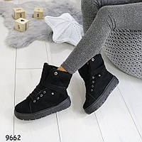 Ботинки_9662, фото 1