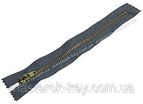 Молния джинсовая Тип 4,5 18см неразъемная цвет Темно-серый 727 зубья золото