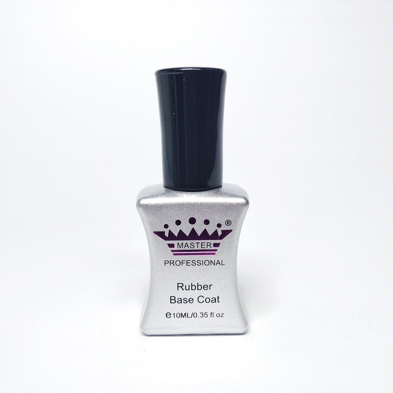 База каучуковая для ногтей Master Professional 10мл