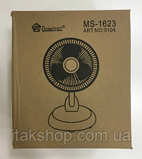 Вентилятор настільний Domotec MS-1623 15Вт (Білий), фото 2