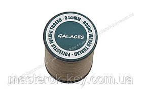 Galaces 0.55мм серо-коричневая (S024) нить круглая вощёная по коже