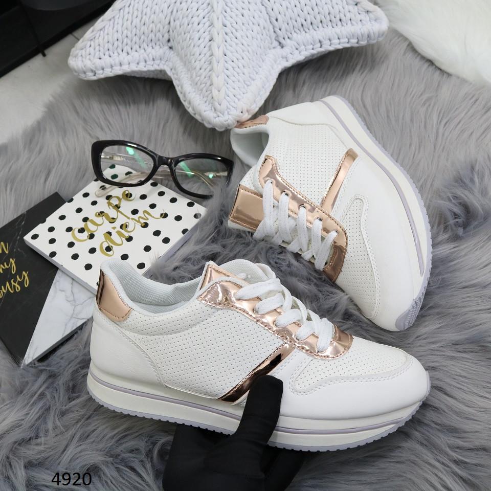 Белые кроссовки с перфорацией 38р