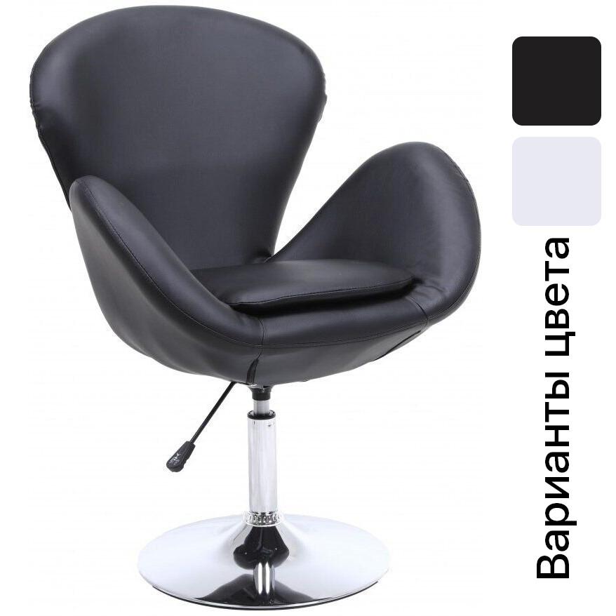 Барний стілець хокер Bonro B-540 регульований крісло для кухні барної стійки