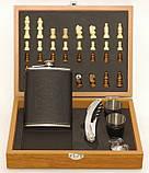 Мужской подарочный набор шахматы с влягой рюмками вилой и ложкой №QZ8, фото 3