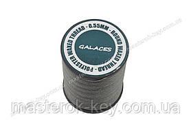 Galaces 0.55мм серая (S027) нить круглая вощёная по коже