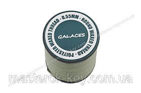 Galaces 0.55мм светло-зеленая (S031) нить круглая вощёная по коже