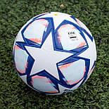 Футбольный мяч Adidas UEFA Champions League Final 2020 Official Match Ball, фото 2