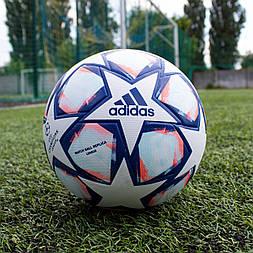 Футбольний м'яч Adidas UEFA Champions League Final 2020 Official Match Ball