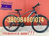 Горный велосипед Azimut Gemini Азимут Гемин 29 дюймов D