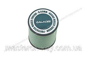 Galaces 0.55мм светло-зеленая (S032) нить круглая вощёная по коже