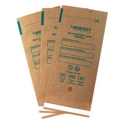"Крафтпакеты для стерилизации ""Медтест""  75х150 мм с индикатором"