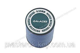 Galaces 0.55мм голубая (S036) нить круглая вощёная по коже