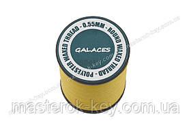 Galaces 0.55мм желтая (S041) нить круглая вощёная по коже