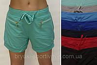 Шорты женские трикотажные с молниями на карманах в разных цветах L/XL,XL/XXL,XXL/XXXL,3XL/4XL 65% хлопок