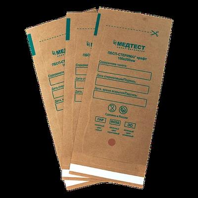 "Крафтпакеты для стерилизации ""Медтест""  100х200 мм с индикатором"