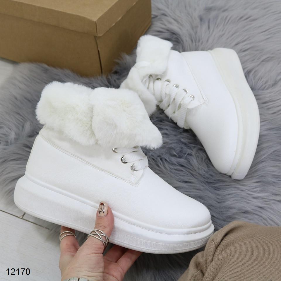 Белые женские ботинки с мехом