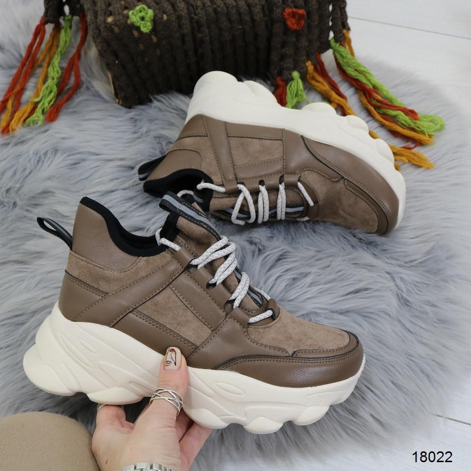 Демисезонные бежевые женские кроссовки на толстой подошве