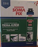 Клей Пена монтажная SOMA FIX  S916