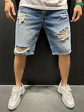Мужские джинсовые шорты летние синие