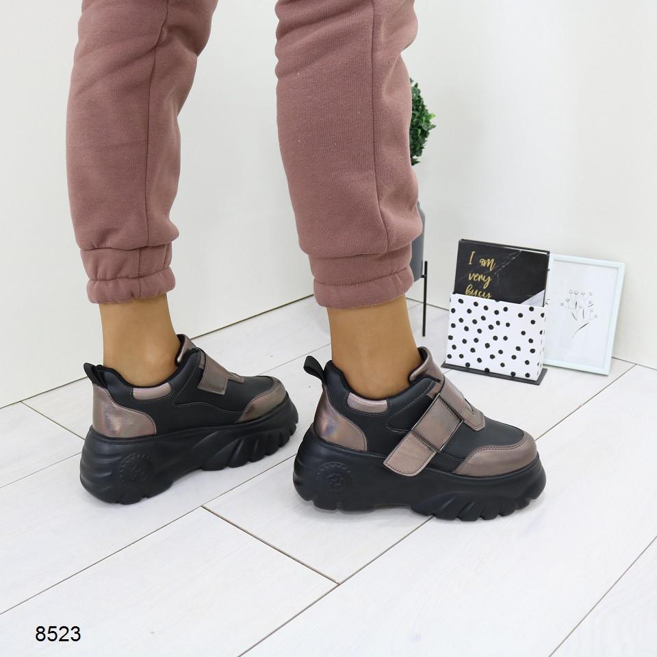 Кроссовки на высокой подошве черные