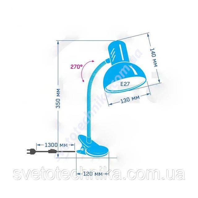 Настольная лампа белая на прищепке с цоколем E27