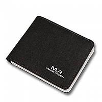Кошелек Mark Ryden wallet black MR5734