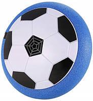 Летающий Футбольный Мяч