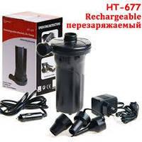 Электрический аккумуляторный насос 3 в 1 Stermay HT-677 для надувных изделий