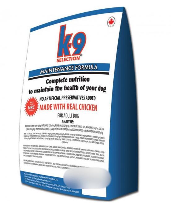 K-9 Селекшенс Мейнтенс Selection Maintenance сухой корм для собак средних пород, 5 кг