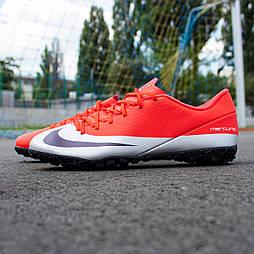 Сороконіжки Nike Mercurial Vapor XIII Academy TF (39-45)